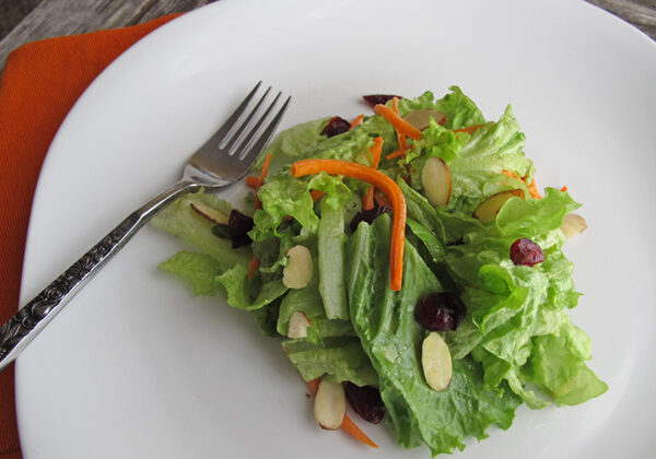 Cranberry, Almond and Carrot Romaine Salad - the perfect way to change up your traditional side salad